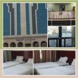 فندق بدر المدينة