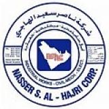 شركة ناصر سعيد الهاجري وشركاه للمقاولات الصناعية