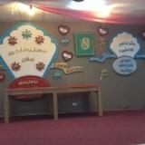 مدرسة الحجاز العالمية