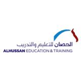 الحصان للتعليم والتدريب