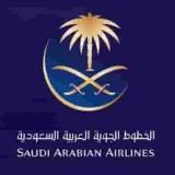 مكتب الخطوط السعودية