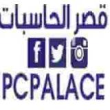 قصر الحاسبات للكمبيوتر في جدة