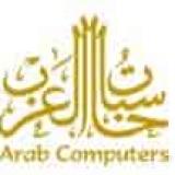 شركة حاسبات العرب بريدة