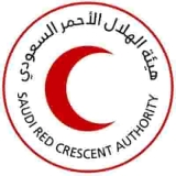 هيئة الهلال الاحمر السعودي المركز الرئيسي الرياض