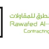 مؤسسة روافد الطرق للمقاولات في الرياض