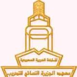 معهد الجزيرة النسائى في المدينة المنورة - الدليل السعودي