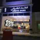 مركز الحذاء الفاخر للاحذية والشنط في الرياض - دليل الشركات السعودية