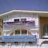 معهد بلا حدود للتدريب في المدينة المنورة - دليل الشركات السعودية