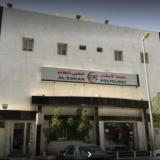 مستوصف الإسكان في جدة - دليل الشركات السعودية