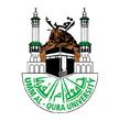 جامعة أم القرى في مكة المكرمة