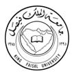 جامعة الملك فيصل في الاحساء