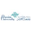 جامعة القصيم في القصيم