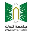 جامعة تبوك في تبوك