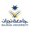 جامعة نجران في نجران