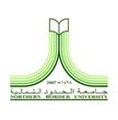جامعة الحدود الشمالية في عرعر