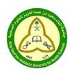 جامعة الملك سعود بن عبدالعزيز للعلوم الصحية في الرياض