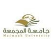 جامعة المجمعة في المجمعة