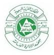 معهد الإدارة العامة في الرياض