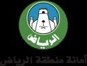 أمانة الرياض في الرياض
