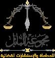 مجموعة الباتل في جدة