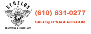 Echelon Agents Philadelphia في ينبع