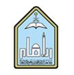 جامعة الإمام محمد بن سعود الإسلامية في الرياض