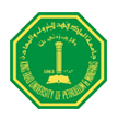 جامعة الملك فهد للبترول والمعادن في الظهران