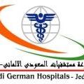 مجموعة مستشفيات السعودي الالماني