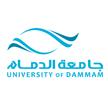 جامعة الدمام